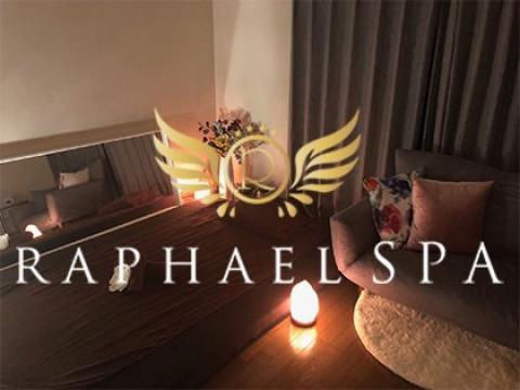 メンズエステ京都メンズエステ「RAPHAEL SPA(ラファエルスパ)」のバナー画像