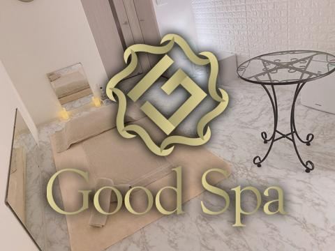 Good Spa メイン画像