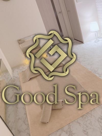 《癒しと贅沢》を提供。完全個室メンズエステ Good Spa