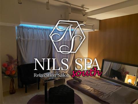 NILS SPA south(ニルススパ サウス) 画像2