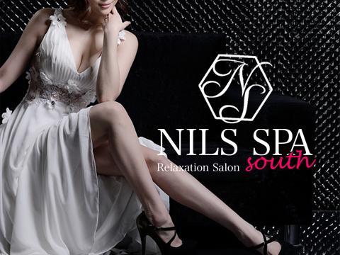 Nils Spa~ニルススパ