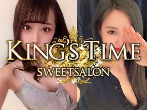 メンズエステ大阪個室サロン キングスタイム 北新地ルームのバナー画像
