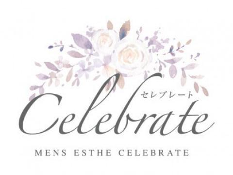 メンズエステセレブレート 梅田ルームのバナー画像