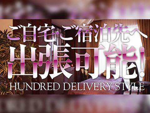 HUNDRED(ハンドレッド) 梅田ルーム 画像2