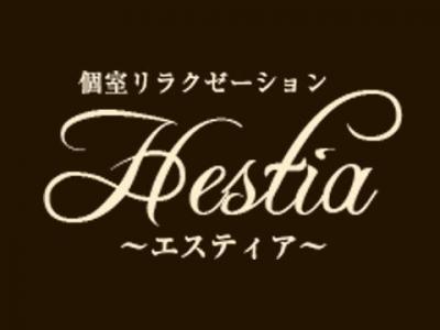 ようこそHestiaへ。【必見】初めてのお客様へ。