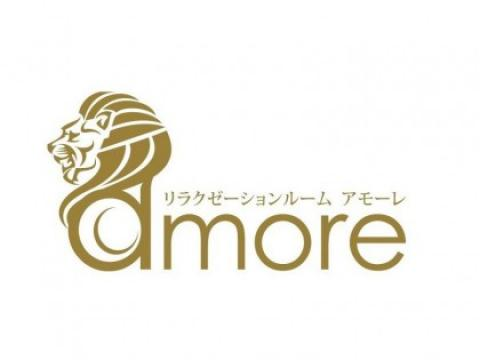 メンズエステ大阪市福島のエステ・アロママッサージならアモーレのバナー画像