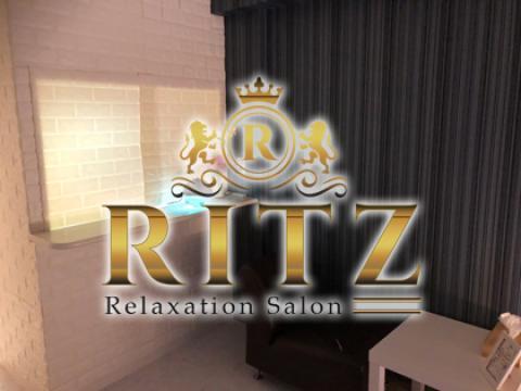 Relaxation Salon RITZ(リッツ) 画像2