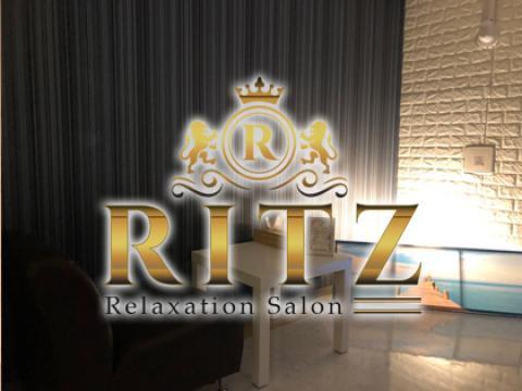 Relaxation Salon RITZ(リッツ) 画像3
