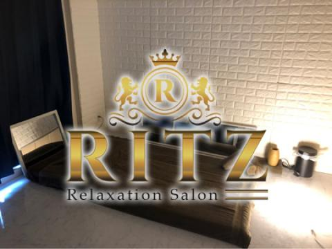 メンズエステRelaxation Salon RITZ(リッツ)のバナー画像