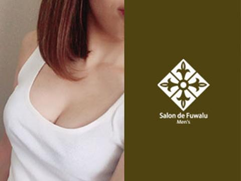 salon de fuwalu(サロン・ド・フワール) 画像1