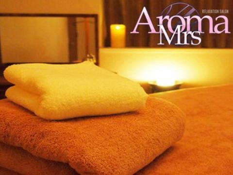 Aroma Mrs(アロマミセス) メイン画像