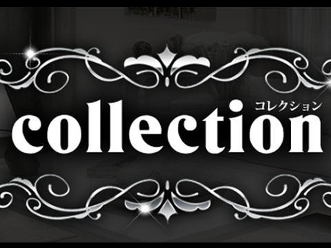 collection(コレクション) メイン画像