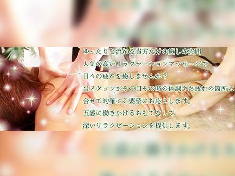 癒し処 心庵(しあん) 画像2