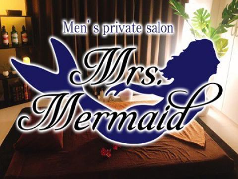 大阪メンズエステMrs.Mermaid (ミセスマーメイド) メイン画像