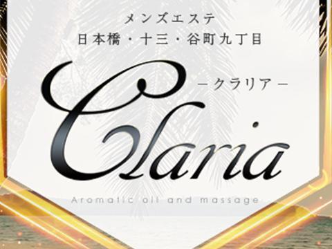 メンズエステCLARIA(クラリア)のバナー画像