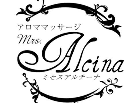 Alcina(アルチーナ)
