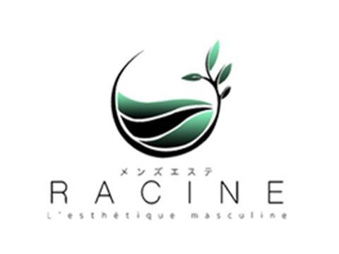 メンズエステRacine(ラシーヌ)のバナー画像