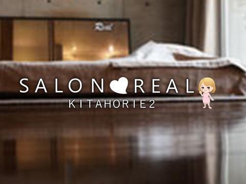 Real(レアル)