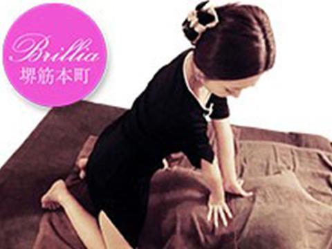 Brillia(ブリリア)