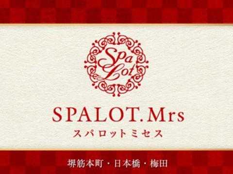 メンズエステSPALOT.Mrs(スパロットミセス)堺筋本町店のバナー画像