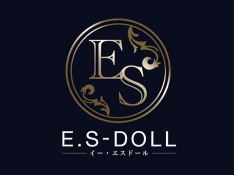 メンズエステE.S-DOLL(イーエスドール)のバナー画像