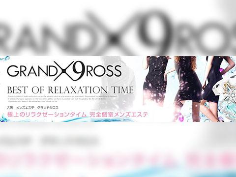 GRAND×9ROSS(グランドクロス)
