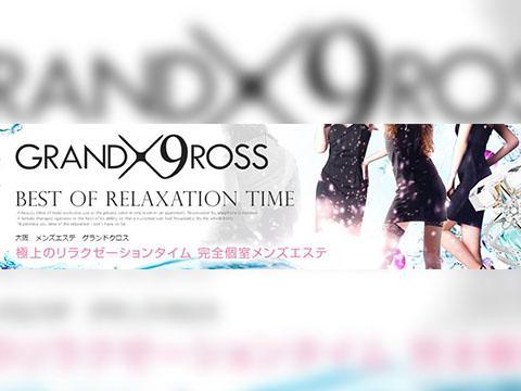 GRAND×9ROSS(グランドクロス) メイン画像