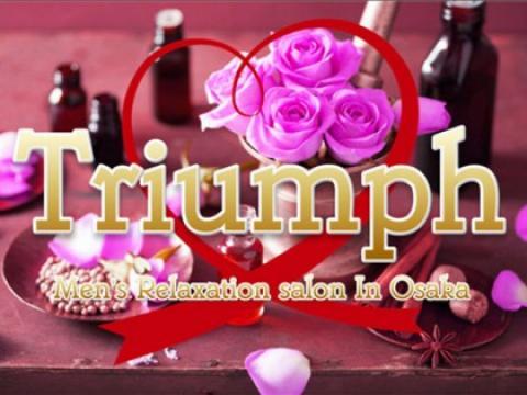 Triumph(トリンプ)大阪 堺筋本町ルーム