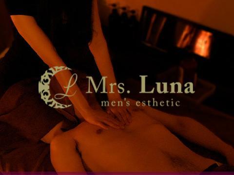 Mrs.Luna(ミセス ルナ) メイン画像