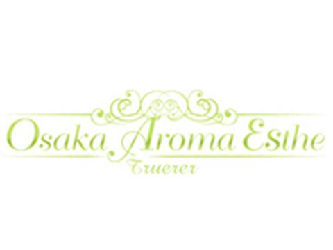 個室サロン『大阪アロマエステ』 メイン画像