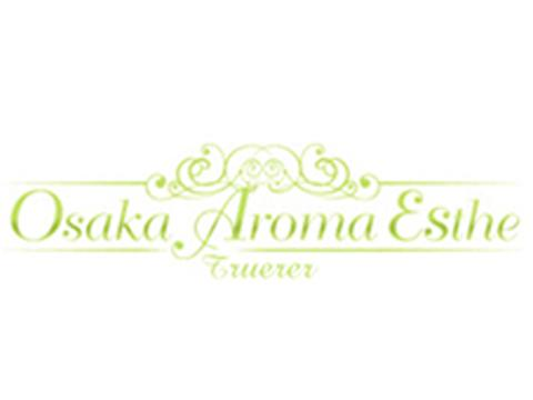 個室サロン『大阪アロマエステ』