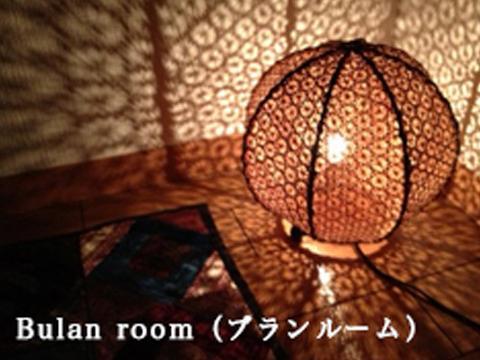 bulanroom 〜ブランルーム〜