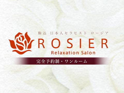 メンズエステ駒込・巣鴨メンズエステ「ROSIER〜ロージア」のバナー画像
