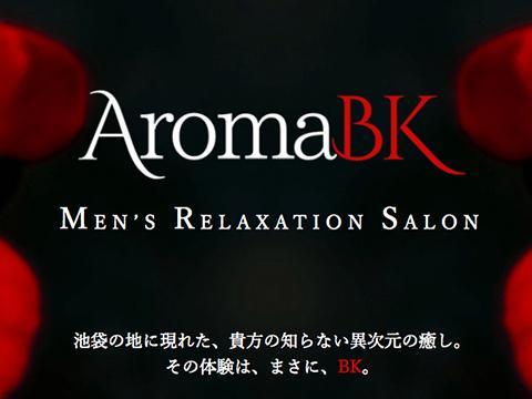 Aroma BK(アロマビーケー)