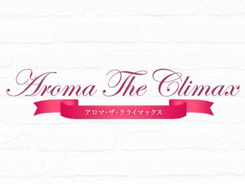 メンズエステアロマ・ザ・クライマックスのバナー画像