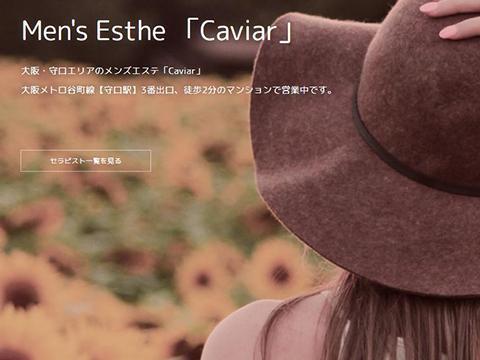Caviar(キャビア)