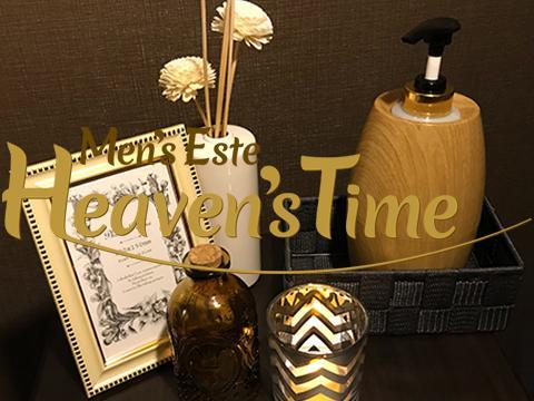 メンズエステHeaven's Time(ヘブンズタイム)のバナー画像