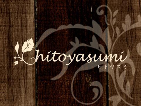 メンズエステhitoyasumi ~ヒトヤスミ~のバナー画像