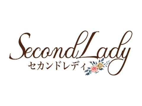 セカンドレディー Second Lady