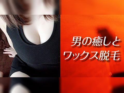 session (セッション) 中崎町店 画像1