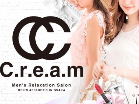 C.r.e.a.m (クリーム) メイン画像