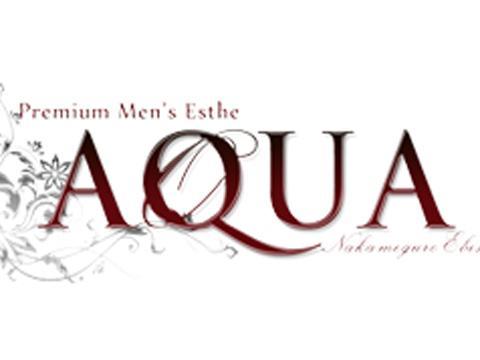 メンズエステAQUAアクア 恵比寿店のバナー画像