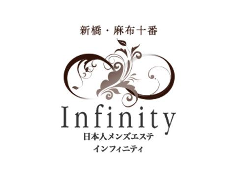 Infinity(インフィニティ)