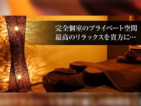 メンズエステ上野ラグジュアリー 画像2