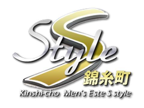 メンズエステ錦糸町のメンズエステ【S style エススタイル】のバナー画像