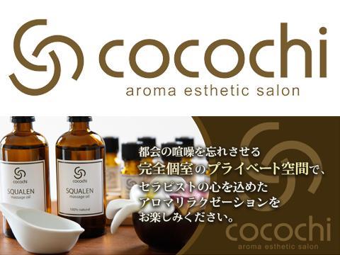 cocochi~ココチ