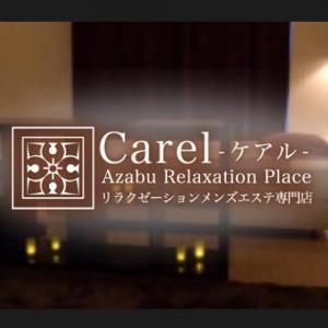 全身スタンダード120分→120分 20000円→18000円