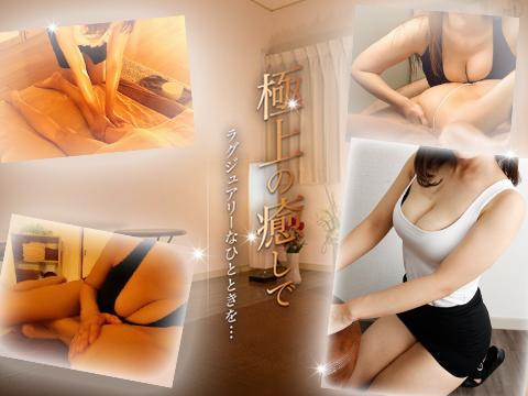 メンズエステメンズエステ 赤羽Bitter〜ビター〜のバナー画像