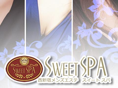 西新宿メンズエステ Sweet SPA(スウィートスパ) 画像1