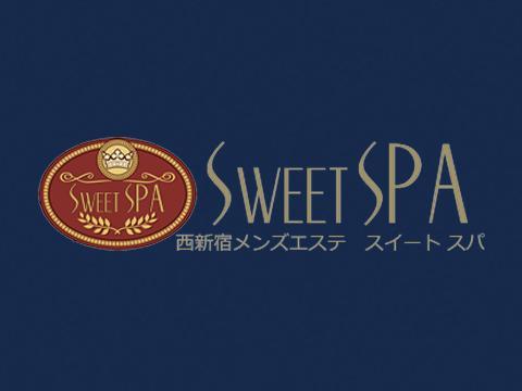 西新宿メンズエステ Sweet SPA(スウィートスパ) 画像2